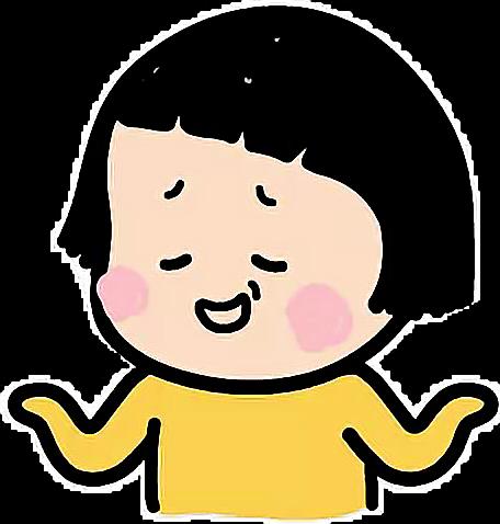 facebook sticker tumblr plantilla png lh mesenger lh