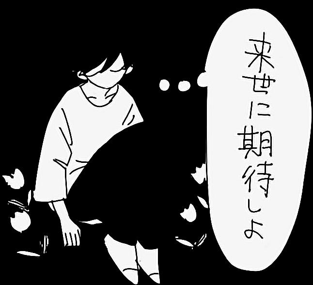 sticker cute tumblr sad aesthetic boy girl anime sticke