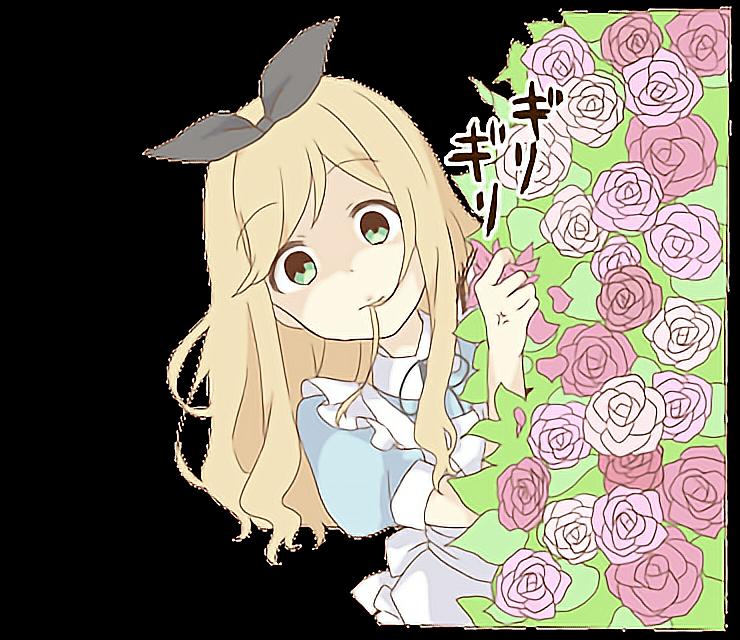 Alice Shy Animegirl Cute Kawaii Stalker Anime Yandere